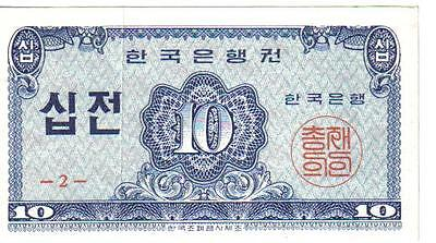 KOREA SOUTH,10 JEON 1962 ,aUNC