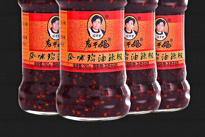 Tao Hua Bi lao gan ma Black Bean Chili Oil Sauce chinese food Snacks chicken
