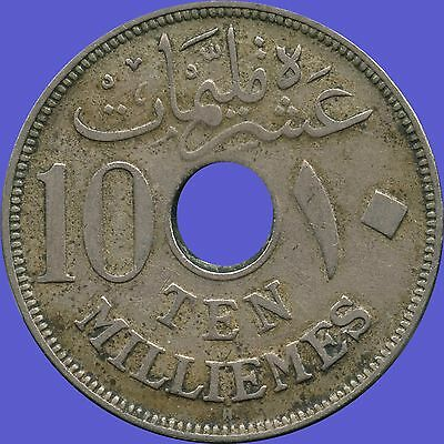 1917 Egypt 10 Mill Coin