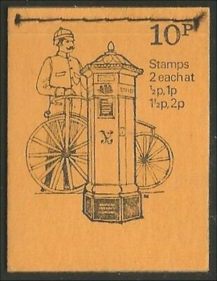 G-B Booklet Bicycle Cycling Mailbox (32)