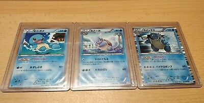 Pokemon Squirtle, Wartortle and Blastoise japanese BW6 Freeze Bolt 1st Ed