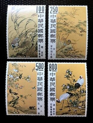 1969 China Taiwan Stamps SC#1624-7 Paintings MNH/Extra Fine