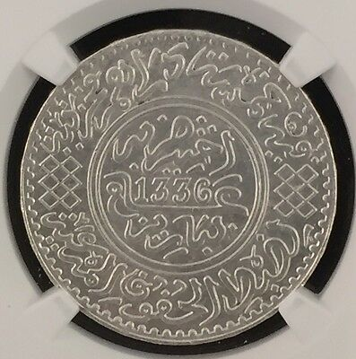 1336 Pa Morocco Silver 1/2 Rial Ngc Ms64 Pop.8