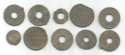 Lot Of 10 Palembang Coins Plus Book (Cns 171))