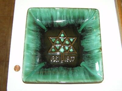 vintage BMP Canada Blue Mountain Pottery 1967 square ashtray serving dish