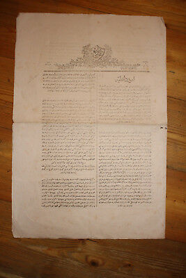 #2, Very Early Authentic Antique Ottoman Document Or Newspaper-Awsome