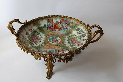 """Cut porcelain Chinese """"Family pink"""" (28507)"""