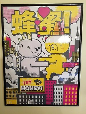 McDonald's Honey Sauce Poster! Rare framed 0322/1000 Rick & Morty AUTHENTIC