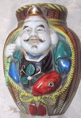 Antique Asian Pottery WALL POCKET VASE Immortal Buddha Monk w/ Fish Bamboo 15CmT