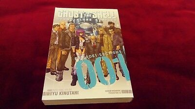 GHOST IN THE SHELL No 1 - YU KINUTANI -  BARELY USED