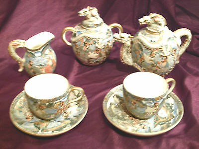Rare Antique Japanese Satsuma Tea For Two Set Signed