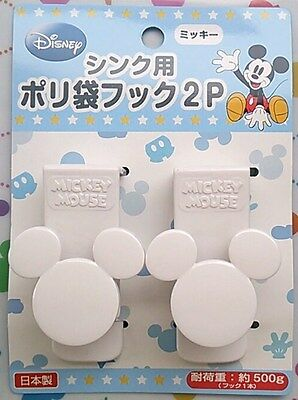Disney Mickey Mouse Plastic Bag Hook Kitchen Rack Hanger Holder Made in Japan