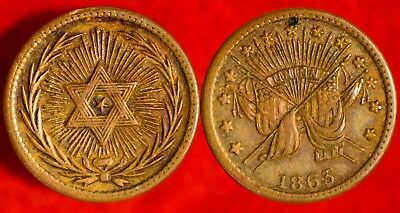 1863 CIVIL WAR TOKEN! UNION Crossed Flags, STAR OF DAVID! ***SEE OUR STORE!***