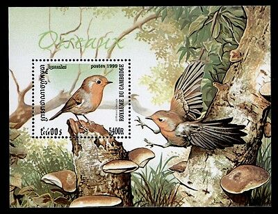 Cambodia 1902 MNH Birds, Mushrooms