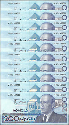 Morocco 200 Dirhams X 10 Pieces (PCS), 1987, P-66d, UNC
