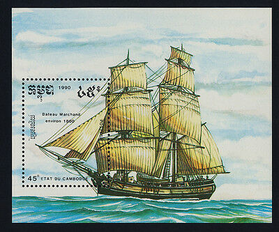 Cambodia 1087 MNH Sailing Ship