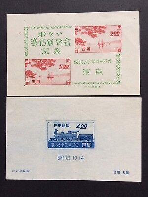 Japan Stamp 1948 Two Mint Mini Sheets Of Commemorating Exhibition