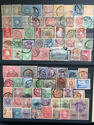 Japan Stamp 1875 A Group Of One Page Used And Mint Stamps