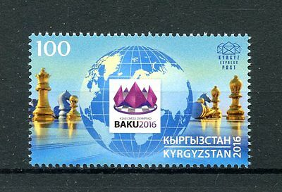Kyrgyzstan KEP 2016 MNH 42nd Chess Olympiad Baku 1v Set Stamps