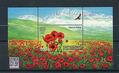 Kyrgyzstan KEP 2016 MNH Flora Common Poppy 1v S/S Poppies Flowers Stamps