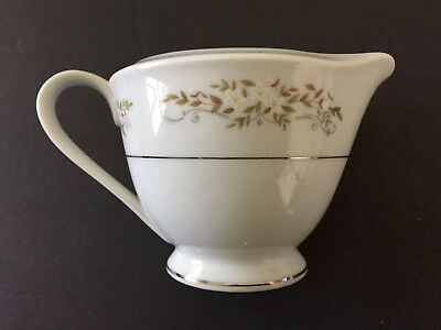 International Silver Co. Fine China Japan SPRINGTIME 326 - CREAMER PITCHER