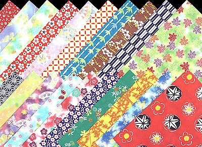 Japanese Washi Origami Papers 15cm 20sheets