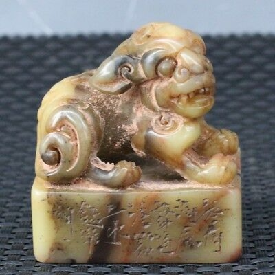 China Exquisite Hand-carved brave troops carving Shoushan Stone seal