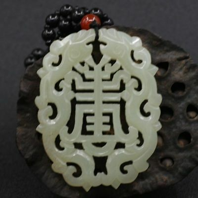China Exquisite Hand-carved Dragon and 'Shou 寿' word carving Hetian jade Pendant