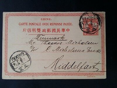 VERY RARE 1918 China Postcard ties 4c red Junk stamp canc Peking to Denmark