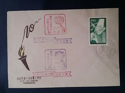 SCARCE 1958 Taiwan 10th Anniversary of Human Rights FDC ties 40c stamp w caches