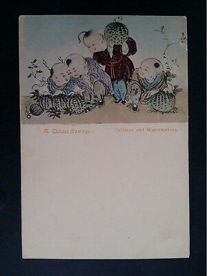 "RARE c. 1900 Hong Kong Postcard ""Children & Watermelons"" Unused"
