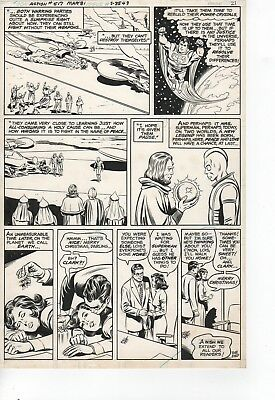 Action Comics 517 page 21 Curt Swan / Dave Hunt
