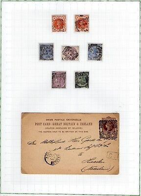 #282 GB QV 18.. Victoria CANCELS STUDY 14x leaves Postal History covers