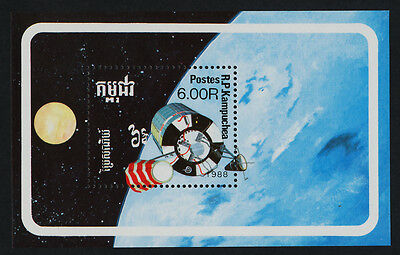 Cambodia 875 MNH Space, Satellite