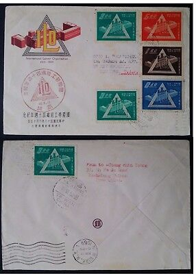 SCARCE 1959 Taiwan 40th Anniversary of ILO FDC ties 6 stamps canc Kaohsiung