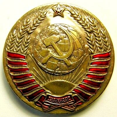 USSR Coat of Arms Emblem Large Russian Brass Badge Screw Back