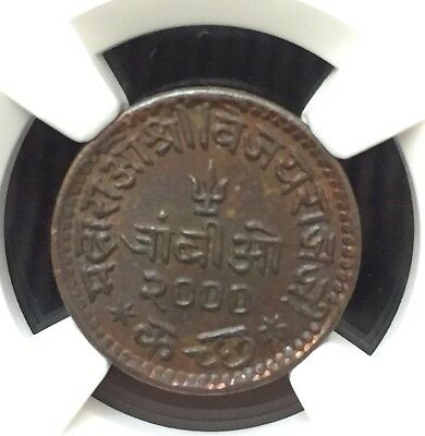 1943//vs2000 India Tram Kutch Ngc Ms62 Brown