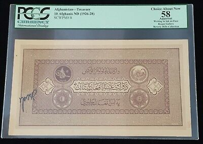 1926-28 Afghanistan 10 Afghanis Pick # 8 Pcgs 58 Roque Gallery B.h. Collection