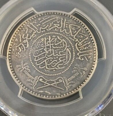 1354/1935 Saudi Arabia Riyal Sea Salvage S.s. John Barry Pcgs Genuine
