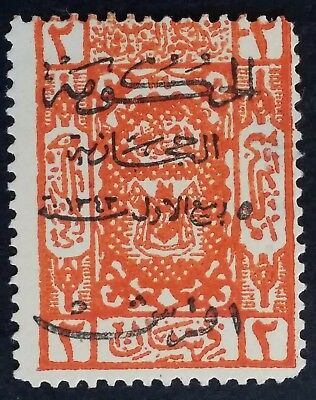 RARE 1925 Jeddah Hejaz 1Pia surch on 2 Pia orange Coat of Arms stamp Mint