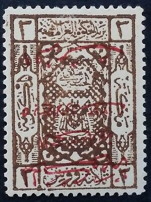 RARE 1925 Jeddah Hejaz 1Pia surch on 3 Pia brown Coat of Arms stamp Inverted O/P
