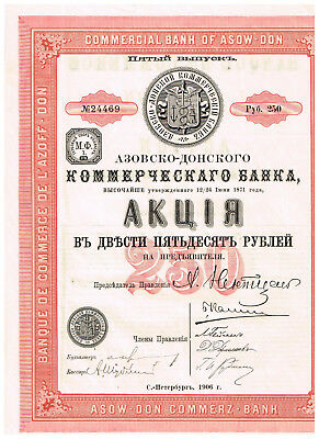Commercial Bank of Asow-Don, St. Petersbourg 1906, 250 Roubles, uncancelled