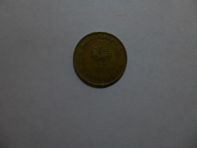 Bahrain Coin - 1992 10 Fils - Circulated