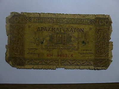 Old Greece Paper Money Currency - #116 1941 100 Drachmai - Well Circulated