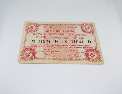 Turkey Turkish Ottoman Lira Paper Money rare Interesting Look Details !!!