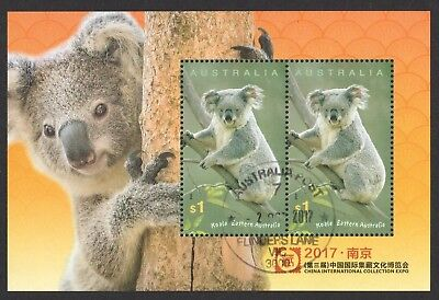 Australia 2017 China Int'l Collection Expo (Koala) Special Souvenir Sheet Used