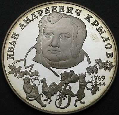 RUSSIA 2 Roubles 1994 Proof - Silver - Birth of I.A. Krylov - 380 ¤