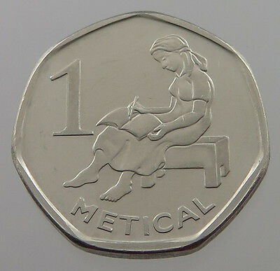 CAMBODIA 1 METICAL 2006 #ns 171