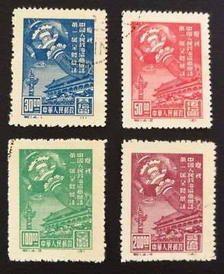 PRC China 1949 C1 (1955 reprints) Political Conference Sc# 1-4R CTO/used