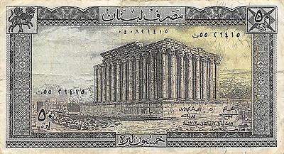Lebanon  50 Lira  1.1.1974  Circulated Banknote A/ME426EL